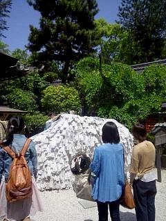20150501安井金刀比羅宮(その6)
