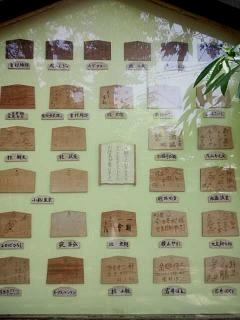 20150501安井金刀比羅宮(その7)