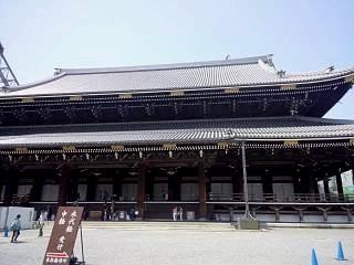 20150501東本願寺(その1)