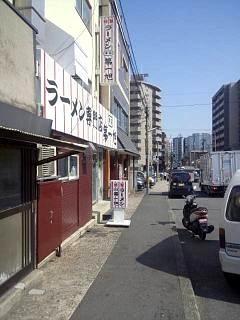 20150502第一旭たかばし本店(その3)