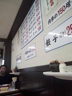 20150502第一旭たかばし本店(その4)