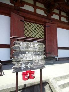 20150502東寺(その33)