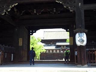 20150502東寺(その48)