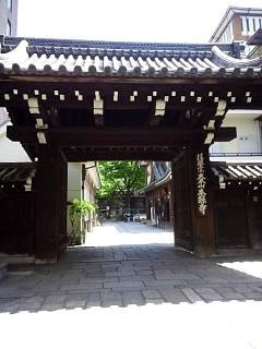 20150502本能寺(その7)