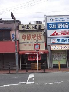 20150503住吉(その7)