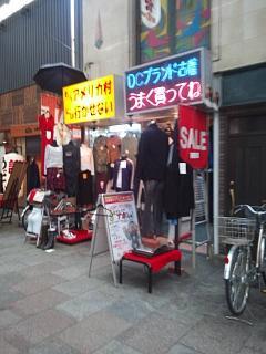 20150503天満橋筋商店街(その2)