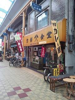 20150503天満橋筋商店街(その6)