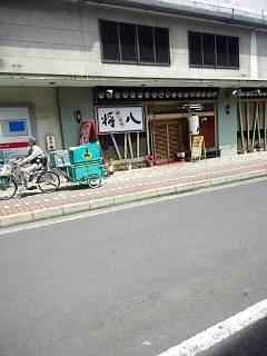 20150504丸亀お城まつり(その1)
