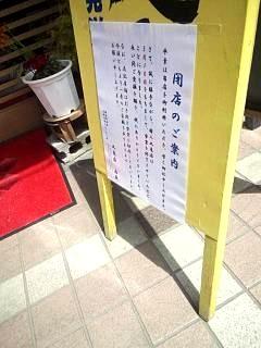 20150504丸亀お城まつり(その2)