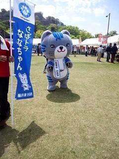 20150504丸亀お城まつり(その9)