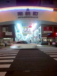 20150504夜の商店街(その4)