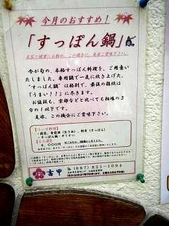 20150505吉甲(その19)