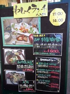 20150505吉甲(その20)