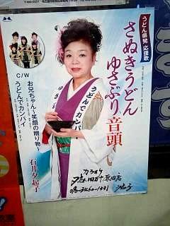 20150505お見舞い(その3)