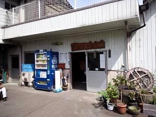 20150506山下うどん(その8)