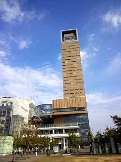 20150506瀬戸内海(その5)