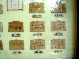 20150501安井金刀比羅宮(その9)