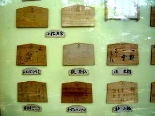 20150501安井金刀比羅宮(その10)
