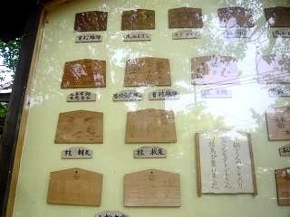 20150501安井金刀比羅宮(その11)