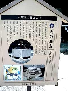 20150501西本願寺(その34)
