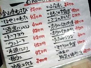 20150501遊亀(その6)