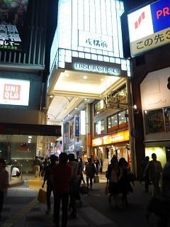 20150502なんば散歩(その3)