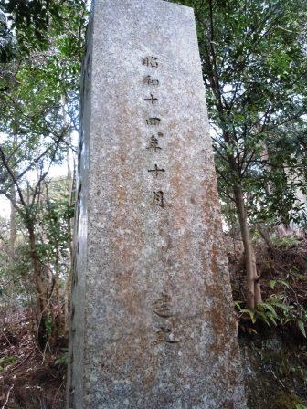 墓参り3〈2016-03-27)