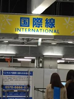 第3ターミナルのバニラエア