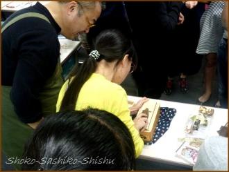 20151016 具材 3  手まり寿司