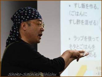 20151016 講義 6  手まり寿司