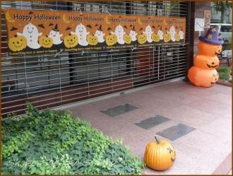 20151031 店先  9  かぼちゃ