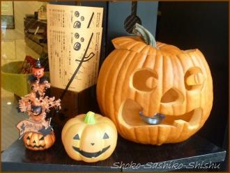 20151031 店先  12  かぼちゃ