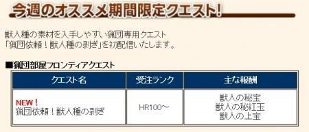 2015y11m18d_161535803.jpg
