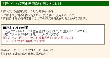 2015y12m09d_193714387.jpg