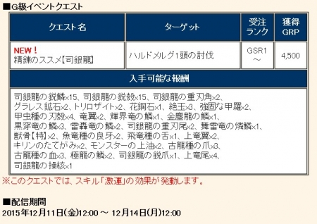 2015y12m09d_194731282.jpg