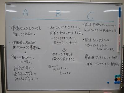 2015102706.jpg