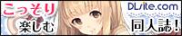 bn_pc_200_40_dojin_01.jpg