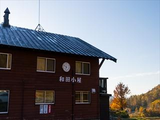 2015-10-15 苗場山05 (1 - 1DSC_0005)_R