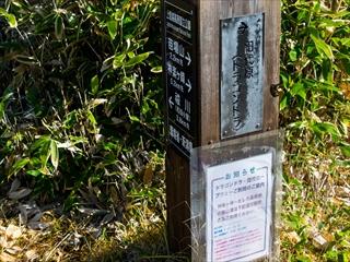 2015-10-15 苗場山25 (1 - 1DSC_0032)_R