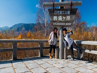 2015-10-19 日光紅葉09 (1 - 1DSC_0038)_R