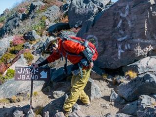 2015-10-20 浅間第一外輪山登山24 (1 - 1DSC_0055)_R