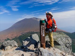 2015-10-20 浅間第一外輪山登山29 (1 - 1DSC_0061)_R