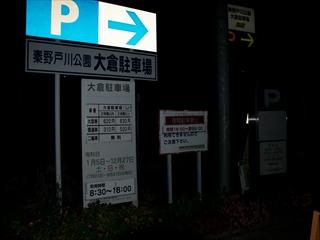 2015-10-26 丹沢04 (1 - 1DSC_0004)_R