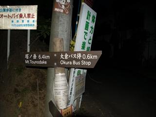 2015-10-26 丹沢05 (1 - 1DSC_0005)_R