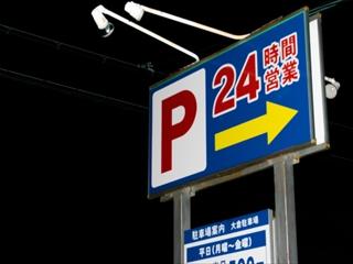 2015-10-26 丹沢01 (1 - 1DSC_0001)_R