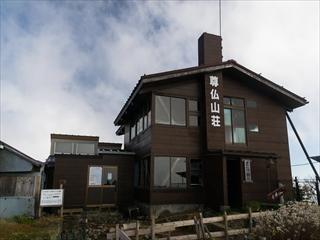 2015-10-26 丹沢36 (1 - 1DSC_0043)_R