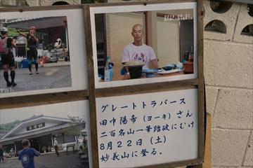 2015-11-6 表妙義縦走04 (1 - 1DSC_0005)_R