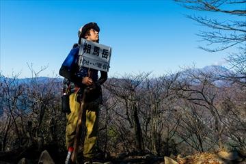 2015-11-6 表妙義縦走61 (1 - 1DSC_0079)_R