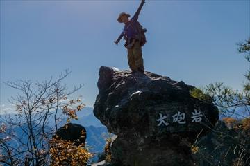 2015-11-6 表妙義縦走139 (1 - 1DSC_0195)_R