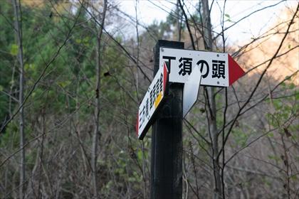 2015-11-28 裏妙義05 (1 - 1DSC_0005)_R